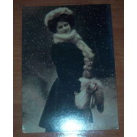 Старая фото-открытка.Польша.