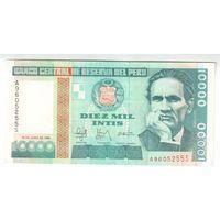 10000 интис 1988 года Перу