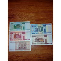 Банкноты 2000 год