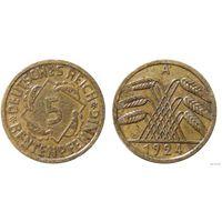 YS: Германия, 5 рентенпфеннигов 1924A, KM# 32 (2)
