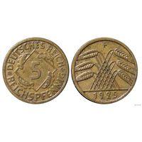 YS: Германия, 5 рейхспфеннигов 1925F, KM# 39 (3)