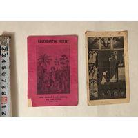 Kalendarzyk misyjny 1933 год плюс бонус