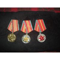 Медали ВС