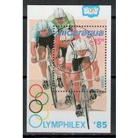 Никарагуа /1985/ Спорт / Велоспорт / Блок