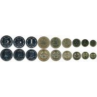 Таджикистан Годовой набор 2019 года. 1,3,5, сомони:  1,2, 5, 10, 20, 50 дирам.  9  монет  UNC   (Новинка)