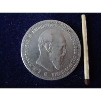 "Монета ""Рубль 1892 г."" (А.Г), Александр-III, серебро."