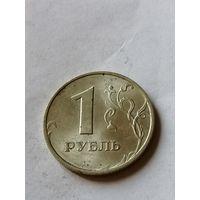 1 рубль 1998 год