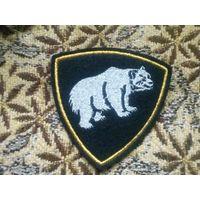 Шеврон (нарукавный знак) Россия: Сибирское региональное командование внутренних войск МВД России