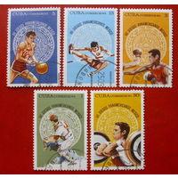 Куба. Спорт. ( 5 марок ) 1975 года.