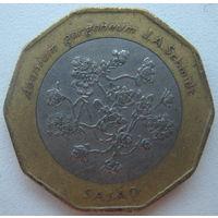 Кабо-Верде 100 эскудо 1994 г. Растения - aeonium gorgoneum