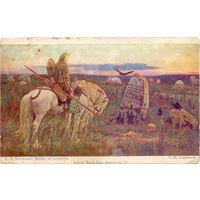 До 1917 г. Васнецов. Витязь на распутьи.