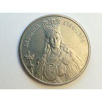 "100 злотых 1988 года. Польша. ""Королева Ядвига"". Монета А1-6-5"