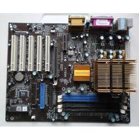 Материнская плата Elitgroup K7S5A Soc 462 с процессором и ОЗУ