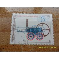 Марка Болгарии - паровоз 1803 года, из коллекции