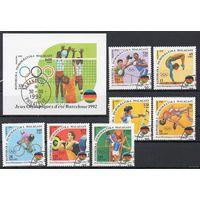 Мадагаскар 1992. Олимпийские игры. Спорт. Полная серия из 7 марок и 1 блока.