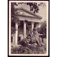 1946 год Одесса Памятник Суворову