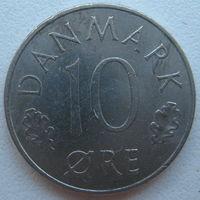 Дания 10 эре 1978 г.