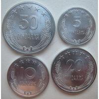 Албания 5, 10, 20, 50 киндарок 1964 г. Комплект