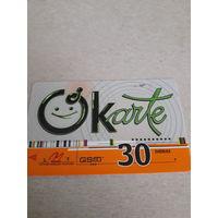 Телефонная карточка Латвия