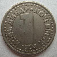 Югославия 1 динар 1994 г. (g)