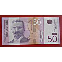 Сербия, 50 динаров, 2014 год, UNC
