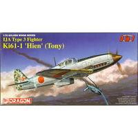 """Сборная модель самолета """"Ki-61"""""""