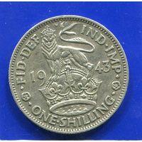 Великобритания 1 шиллинг 1943 , Английский , серебро
