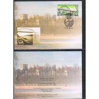 Беларусь КПД 2002 Пешеходный мост через р. Сож в Гомеле с маркой #481 и спецгашением Гомель