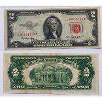 2 доллара США, 1953 A