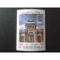 Иран 2001 фил. выставка