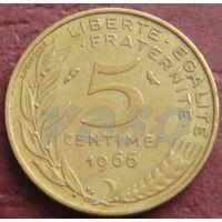 4280:  5 сантимов 1966 Франция KM# 933 алюминиевая бронза