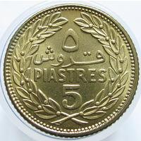 1к Ливан 5 пиастров 1968 (КМ25.1) В КАПСУЛЕ распродажа коллекции