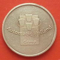 Токен Automatisch Lekkere Koffie (НИДЕРЛАНДЫ)-для кофе-машин - 19 мм