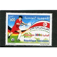 Тунис. Чемпионат мира по футболу. Германия 2006