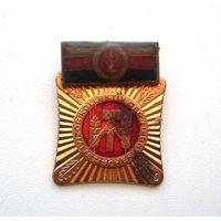 """Медаль ГДР """"Жить, учиться и работать по социалистически"""". С рубля"""