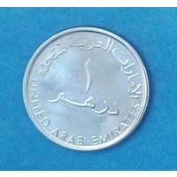 1 дирхам ОАЭ 2005