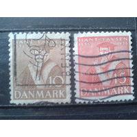 Дания 1936 Датский реформатор