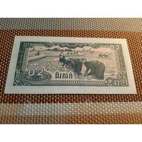 Камбоджа 0,2 риэль 1979