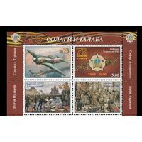 Таджикистан 2020, (516) 75 лет Победы. Живопись Авиация. ВОВ, 3 марки с купоном **