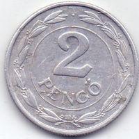 Венгрия, 2 пенгё 1941 года.
