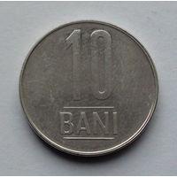 Румыния 10 бань. 2008