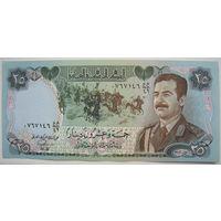 Ирак 25 динаров 1986 г.