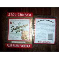 Этикетки от спиртного. Казахстан