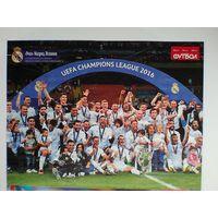 "Постер - ""Реал"" Мадрид - Размер 20/27 см."