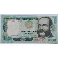 Перу 1000 Солей 1979, VF (надрыв), 627