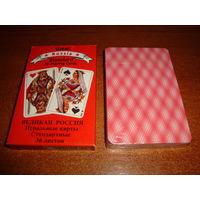Игральные карты Стандартные, 36 листов, Австрия, КАЧЕСТВО !!!