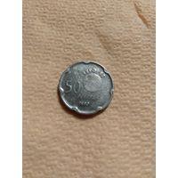 Испания Монета 50 песет 1990 год