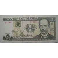 Куба 1 песо 2003 г. Юбилейная. 150 лет со дня рождения Хосе Марти
