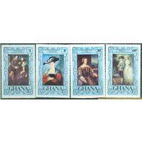 Гана 1977 Michel 710 - 713 (CV 3,5 eur) MNH Искусство Живопись Рубенс ** (РН)