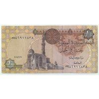 Египет, 1 фунт 2007 год.